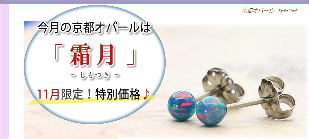 kyoto11-1000.jpg